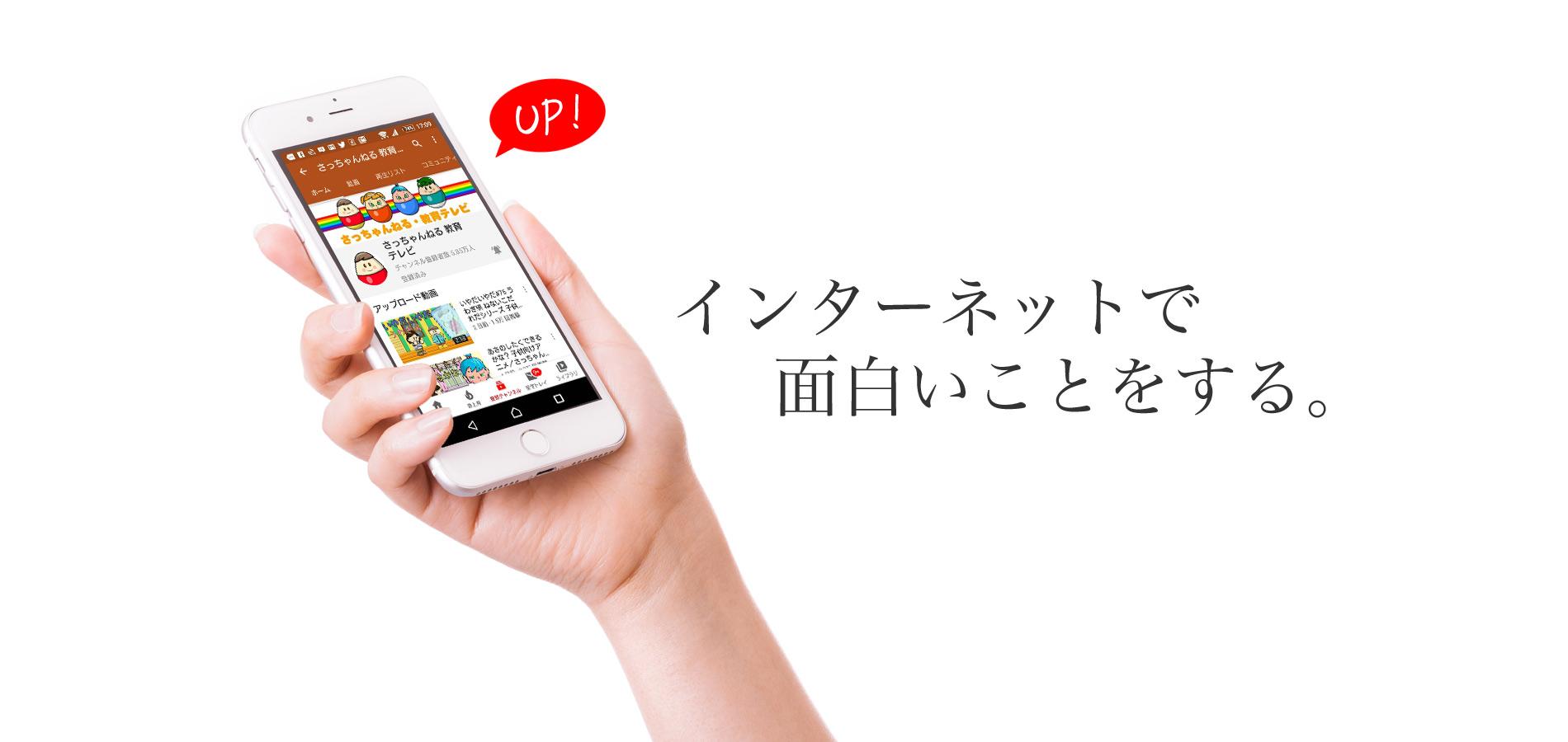 卵の運搬│竹井運送株式会社